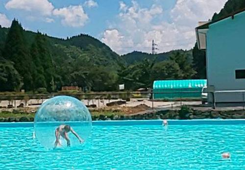 多目的プールがオープンしました。